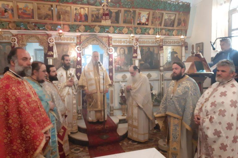 Εορτή του Αγίου Βλασίου στην Ι. Μητρόπολη Καρυστίας
