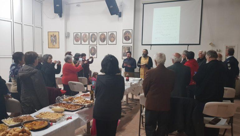 Ευλογία Βασιλόπιτας στη Σχολή Βυζαντινής Μουσικής της Ι. Μ. Γόρτυνος