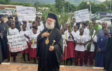 H «ζεστή καρδιά της Αφρικής» υποδέχθηκε τον Ιεραπόστολο Πατριάρχη