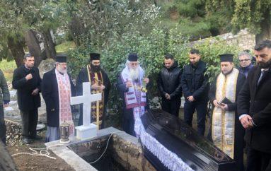 Η Εξόδιος Ακολουθία του μακαριστού Επισκόπου Ανδίδων Χριστοφόρου