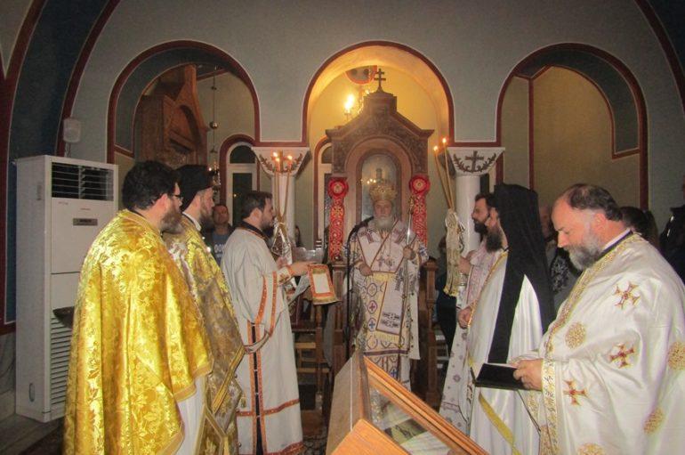 Αγρυπνία για την Αγία Φωτεινή τη Σαμαρείτιδα στην Κόρινθο