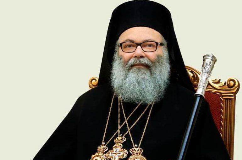 Δεν θα συμμετάσχει ο Πατριάρχης Αντιοχείας στη Σύναξη στο Αμμάν