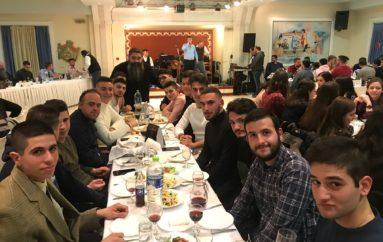 Εορταστική Συνεστίαση για τα μέλη των Φοιτητικών Συνάξεων της Ι. Μ. Κίτρους