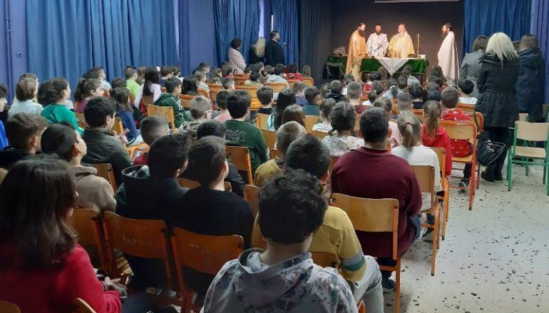 Αρχιερατική Θ. Λειτουργία στο 6ο Δημοτικό Σχολείο Χαλκίδας