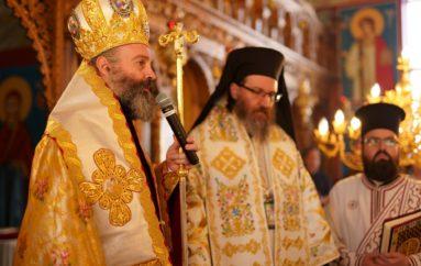 Ενθρόνιση Ηγουμένου της Ι. Μονής Αγίου Ιωάννου του Βουνού Πέρθης