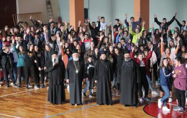 Εκατοντάδες νέοι μαζί με τον Μητροπολίτη Φωκίδος στο γήπεδο Άμφισσας
