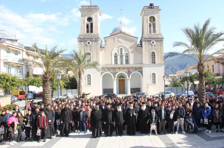 Τριακόσιοι νέοι της Φωκίδος στην αγκαλιά της Εκκλησίας