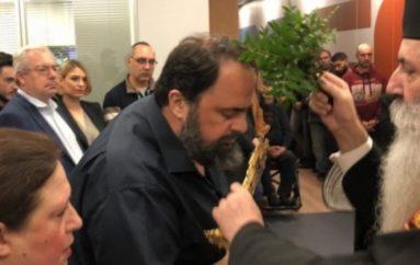 Ο Μητροπολίτης Πειραιώς τέλεσε Αγιασμό στον τηλεοπτικό σταθμό ΜEGA