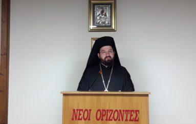 Ο Αρχιμ. Χερουβείμ Μουστάκας ομιλητής στην Ι. Μ. Καλαβρύτων