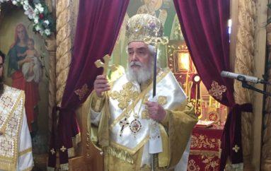 Φωκίδος: Επίσκοπος σημαίνει Πατέρας του λαού, των κληρικών και των μοναχών της επαρχίας του