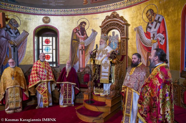 H Κυριακή του Τελώνου και του Φαρισαίου στην Ι. Μ. Βεροίας