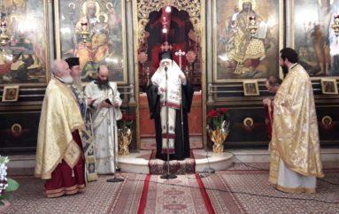 Μνημόσυνο για τον μακαριστό Αρχιεπίσκοπο Χριστόδουλο στην Ι. Μ. Καλαβρύτων