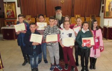 Διαγωνισμός έκθεσης Δημοτικών Σχολείων από την Ι. Μ. Καστορίας