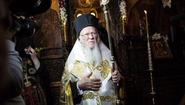 Η ΕΡΤ θα συνεχίσει να «κόβει» το Οικουμενικό Πατριαρχείο;