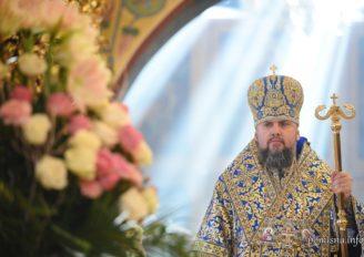 Η Αυτοκεφαλία της Εκκλησίας της Ουκρανίας είναι μια τετελεσμένη εκκλησιαστική πράξη