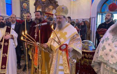 Ο εορτασμός του Οσίου Ανθίμου του εν Χίω στην Ι. Μ. Πατρών