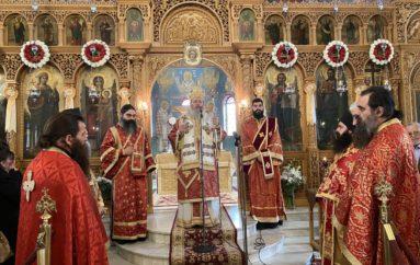 Η εορτή της Αγίας Φωτεινής της Σαμαρείτιδος στην Πάτρα