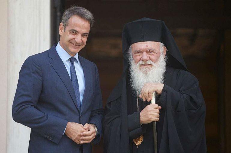 Την αρωγή της Εκκλησίας ζήτησε ο Πρωθυπουργός για τον κορωνοϊό