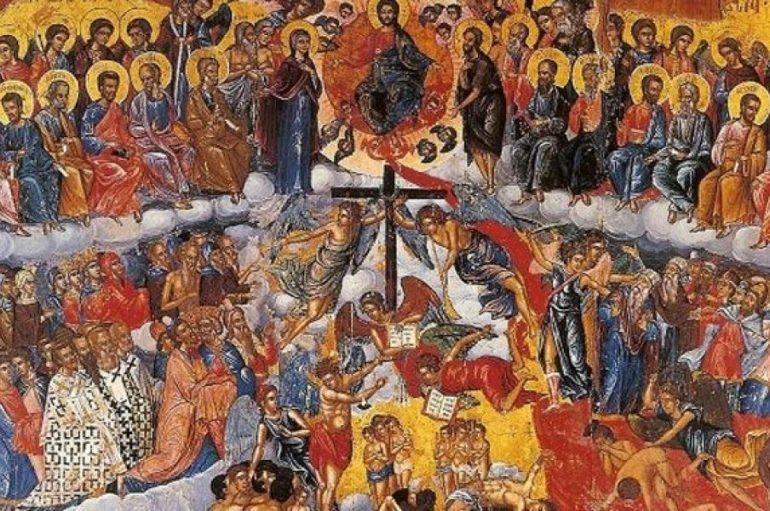 Λόγος περί τῆς Δευτέρας Παρουσίας τοῦ Κυρίου