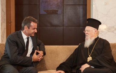 Με τον Οικ. Πατριάρχη συναντήθηκε ο Μητσοτάκης στο Άμπου Ντάμπι