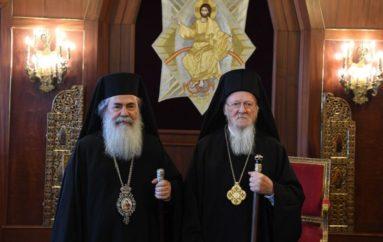 Απάντηση του Οικουμενικού Πατριάρχη στον Πατριάρχη Ιεροσολύμων