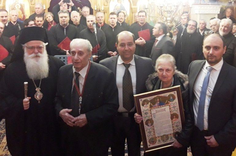 Τιμήθηκε ο πολιός Πρωτοψάλτης Απ. Μιχάλης στην Ι. Μ. Δημητριάδος