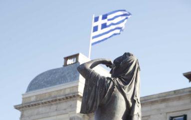 Γυναίκες ηγέτιδες του ελληνικού έθνους