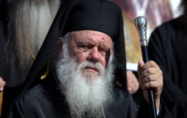 7 Φεβρουαρίου 2008 – Εκλογή νέου Αρχιεπισκόπου Αθηνών Ιερωνύμου Β΄