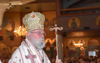 Ο Μάνης Χρυσόστομος για τον αείμνηστο Επίσκοπο Ανδίδων Χριστοφόρο