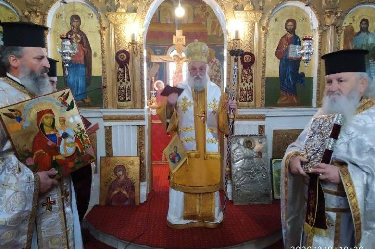 Κυριακή της Ορθοδοξίας στην Ι. Μητρόπολη Γρεβενών