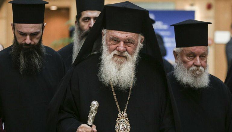 Στη Θράκη θα μεταβεί αύριο ο Αρχιεπίσκοπος Ιερώνυμος