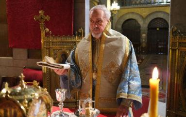 Ο Ευαγγελισμός της Θεοτόκου στο Παρίσι