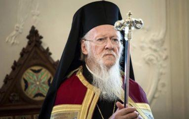 Μήνυμα του Οικ. Πατριάρχη για την πανδημία του κορονοϊού