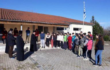Σχολεία της επαρχίας του επισκέφθηκε ο Μητροπολίτης Θεσσαλιώτιδος