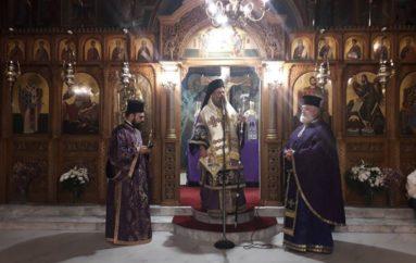 Προηγιασμένη Θ. Λειτουργία στην Ι. Μ. Θεσσαλιώτιδος