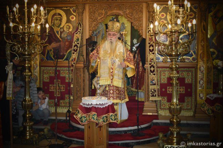 Η Κυριακή της Ορθοδοξίας στον Μητροπολιτικό Ναό Καστοριάς