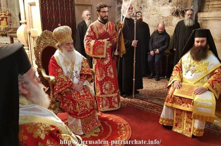 Τα Ονομαστήριά του εόρτασε ο Πατριάρχης Ιεροσολύμων Θεόφιλος