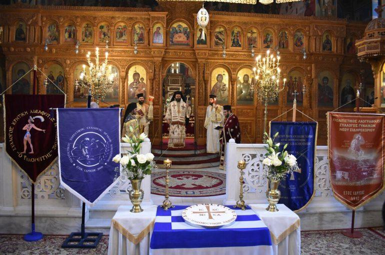 Αρχιερατικό Μνημόσυνο για τα θύματα του Θρακικού Ελληνισμού