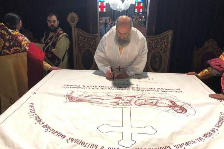 Καθαγιασμός Πλακός Αγίας Τραπέζης του Μητροπολιτικού  Ναού Καρδίτσας