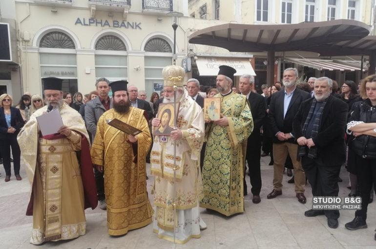 Κυριακή της Ορθοδοξίας στην Ι. Μ. Αργολίδος