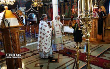 Ο εορτασμός του Ευαγγελισμού της Θεοτόκου στο Ναύπλιο