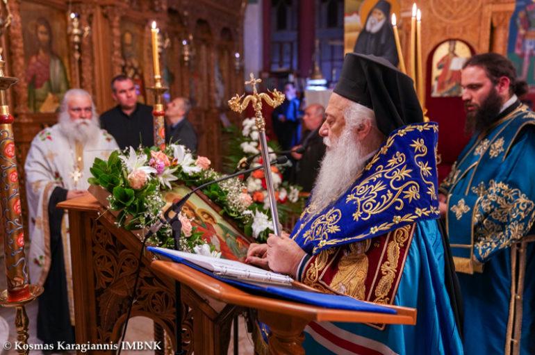 Α' Στάση των Χαιρετισμών της Υπεραγίας Θεοτόκου στη Χαλάστρα
