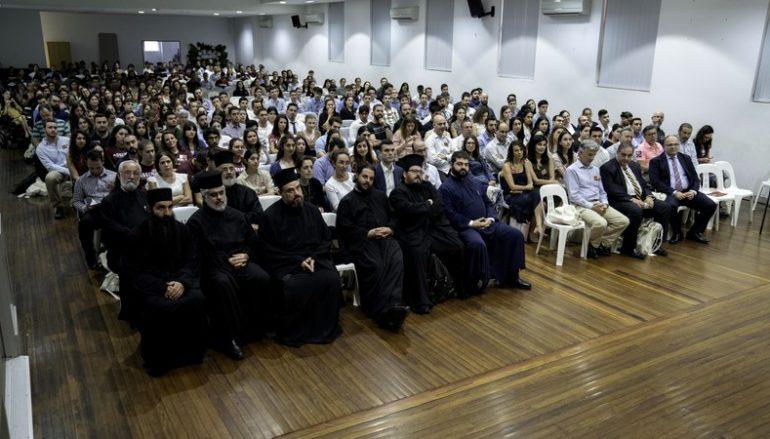 Συνέδριο Νεολαίας της Ι. Αρχιεπισκοπής Αυστραλίας στο Σύδνεϋ