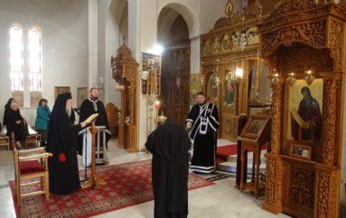 Προηγιασμένη Θεία Λειτουργία στην Ι. Μ. Κορίνθου