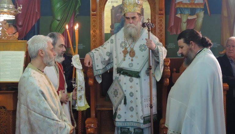 Κυριακή της Τυρινής στην Ιερά Μητρόπολη Άρτης