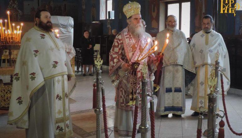 Πανήγυρις του Αγίου Θεοδώρου στην Ι. Μητρόπολη Άρτης