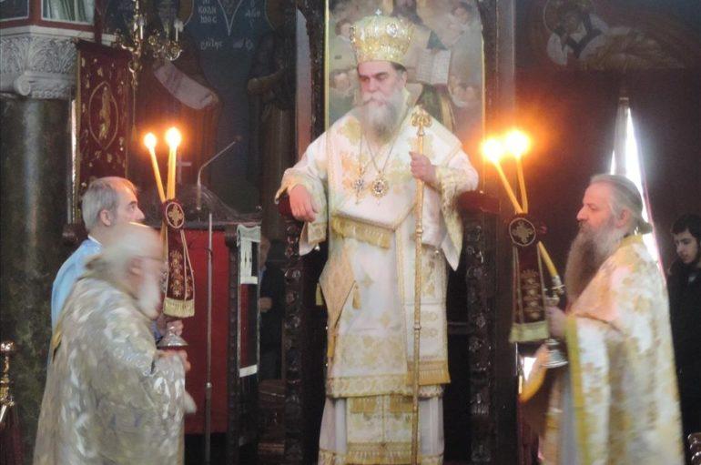 Κυριακή της Ορθοδοξίας στην Μητρόπολη Άρτης