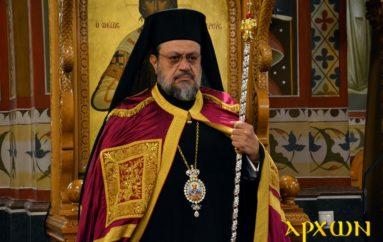 """Μεσσηνίας Χρυσόστομος: """"Οι προσευχές και η σκέψη μου είναι μαζί σας"""""""