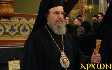 """Ιερισσού Θεόκλητος: Η Εκκλησία """"κενούται"""" και κάνει υπακοή"""