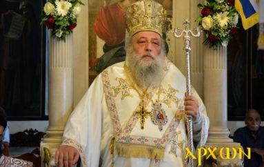 """Παροναξίας Καλλίνικος: """"Ευκαιρία για πνευματική περισυλλογή"""""""